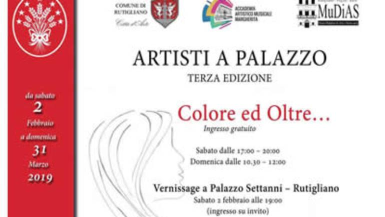 Artisti a palazzo
